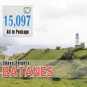 BATANES1-300x300