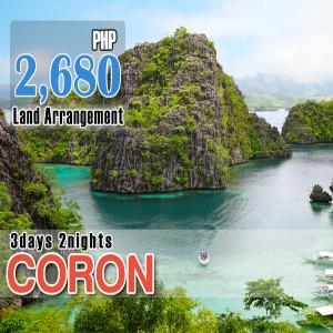 CORON-300x300